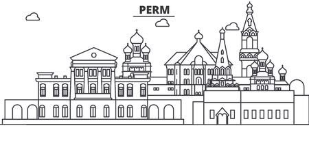 러시아, 페름 아키텍처 라인 스카이 라인 그림입니다. 일러스트