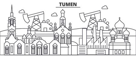 Illustrazione di Russia, linea di architettura di Tumen skyline. Archivio Fotografico - 87749297