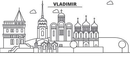 Russia, Vladimir architecture line skyline illustration.