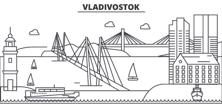 Russia, Vladivostok architecture line skyline illustration. Çizim