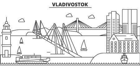 Russia, Vladivostok architecture line skyline illustration. Illustration