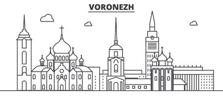 Russia, Voronezh architecture line skyline illustration. Illustration