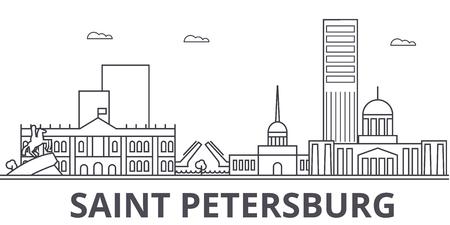 サンクト ・ ペテルブルグ建築線スカイラインの図。  イラスト・ベクター素材