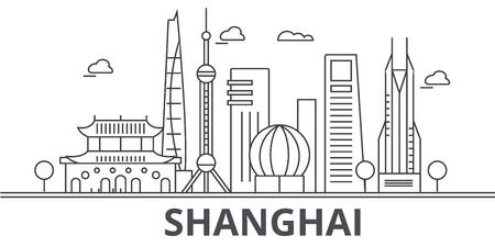 Shanghai architecture line skyline illustration.