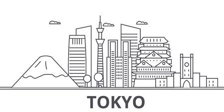 Tokyo Japan architecture line skyline illustration. Çizim