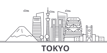 Tokyo Japan architecture line skyline illustration. Illustration