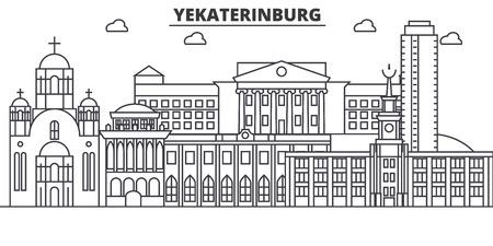 Russia, Yekaterinburg architecture line skyline illustration.