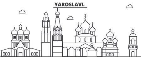 Russia, Yaroslavl architecture line skyline illustration. Illustration
