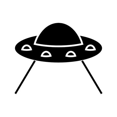 암소 아이콘, 그림, 벡터를 복용 ufo 격리 된 배경에 서명