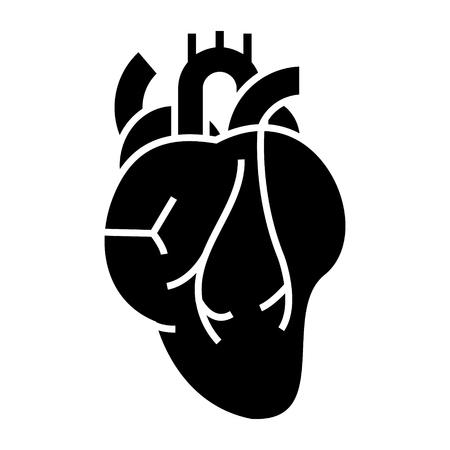 人間の心のアイコン、イラスト、ベクトル分離背景に記号