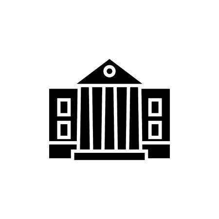 박물관 - 의회 아이콘, 일러스트 레이 션, 벡터 격리 된 배경에 서명