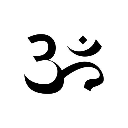 om sign: OM - meditation icon, design illustration on a white backdrop.