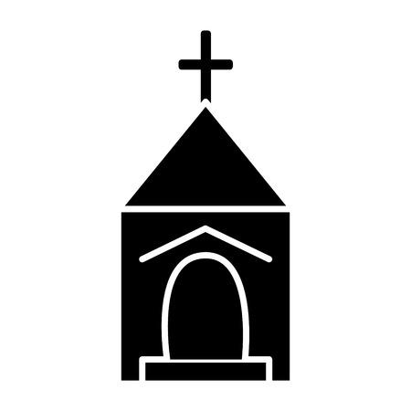 小さな教会アイコン、ベクトル図では、孤立の背景に黒い印