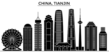China, Tianjin architecture.