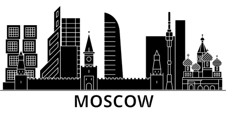 Moscow architecture vector city skyline, black cityscape with landmarks, isolated sights on background Illustration