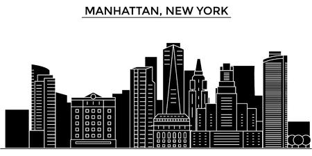 マンハッタン、ニューヨークの建築都市のスカイライン  イラスト・ベクター素材