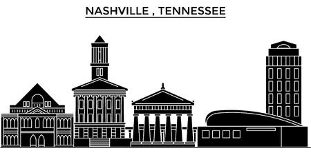 ナッシュビル、テネシー州建築都市スカイライン  イラスト・ベクター素材