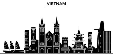 ベトナム建築ベクトル都市スカイライン、黒景観に背景に分離された観光スポットの見所。  イラスト・ベクター素材