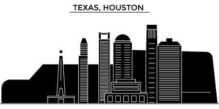 テキサス州ヒューストンの建築都市のスカイライン  イラスト・ベクター素材