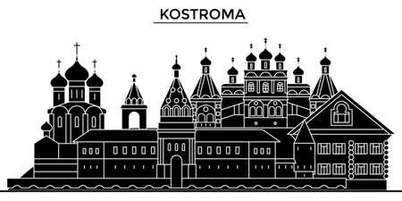 orthodoxy: Kostroma architecture skyline with landmarks.
