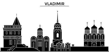 orthodoxy: Vladimir architecture skyline with landmarks.