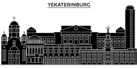 ural: Russia, Yekaterinburg architecture icon.