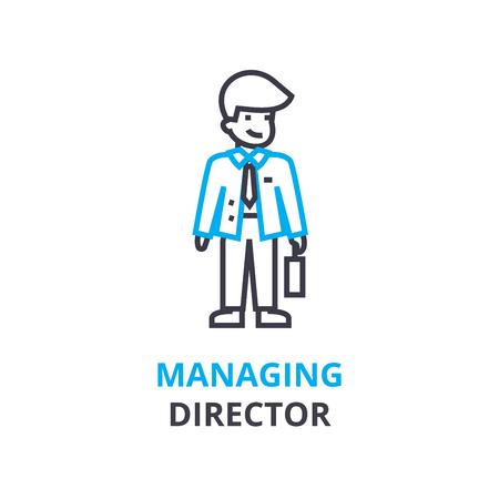 管理監督のコンセプト、概要アイコン、線形符号、細線絵文字、ロゴ、フラットの図、ベクトルします。