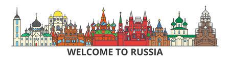 러시아 개요 스카이 라인, 러시아 평면 얇은 라인 아이콘, 랜드 마크, 삽화. 러시아 풍경, 러시아 벡터 여행 도시 배너입니다. 도시의 실루엣