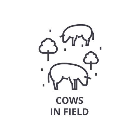 フィールド ライン アイコン、アウトライン記号、線形シンボル、フラットのベクトル図で牛。  イラスト・ベクター素材