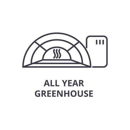 Het hele jaar groen huis lijn pictogram, overzichtsteken, lineair symbool, platte vectorillustratie.