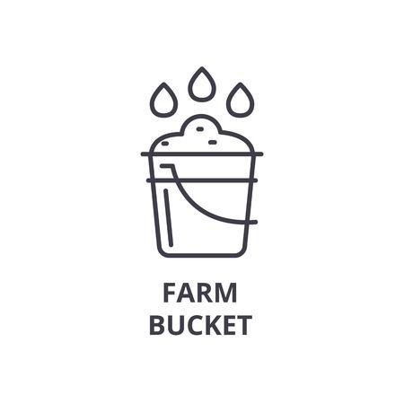 farm bucket line icon, outline sign, linear symbol, flat vector illustration