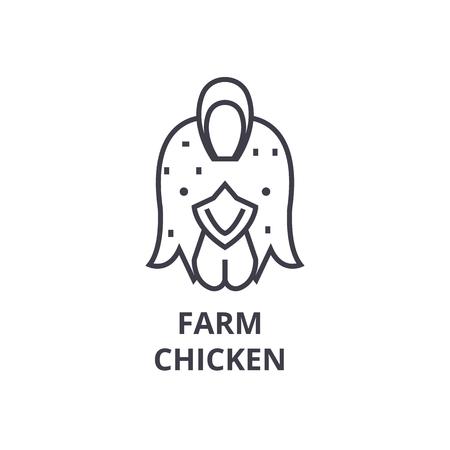 農場の鶏、編線アイコン、アウトライン記号、線形シンボル、フラットのベクトル図