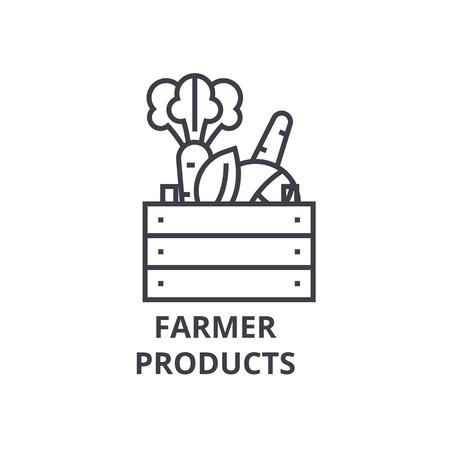 農家用製品アイコン、アウトライン記号、線形シンボル、フラットのベクトル図