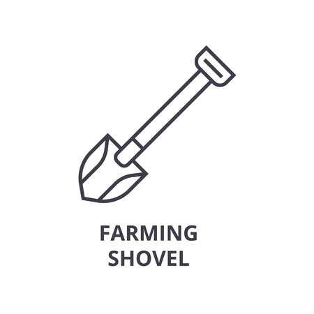 Shovel line icon.
