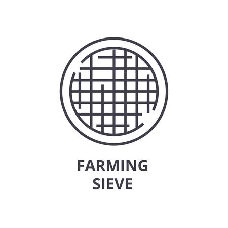farming sieve line icon, outline sign, linear symbol, flat vector illustration