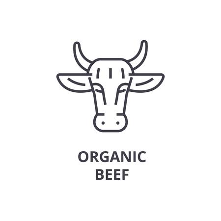 ogranic 쇠고기 라인 아이콘, 개요 기호, 선형 기호, 평면 벡터 일러스트 레이션 일러스트