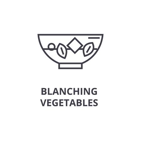 ブランチング野菜ライン アイコン、アウトライン記号、線形シンボル、フラットのベクトル図
