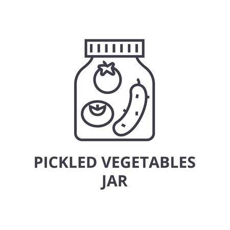 漬物 jar 線アイコン、アウトライン記号、線形シンボル、フラットのベクトル図