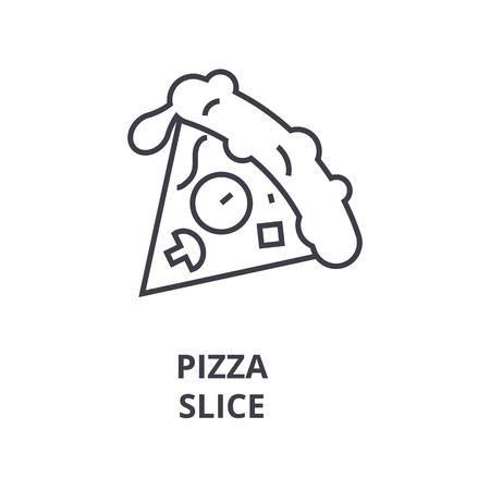 ピザのスライス ライン アイコン、アウトライン記号、線形シンボル、フラットのベクトル図