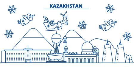 フラットスタイルのイラストでサンタクロースとカザフスタンの冬の都市のスカイライン。  イラスト・ベクター素材