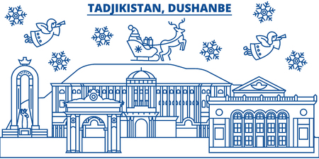 Uzbekistan, Dushanbe winter city skyline. Merry Christmas, Happy New Year decorated banner with Santa Claus.Winter greeting line card.Flat, outline vector. Linear christmas snow illustration Stock Photo