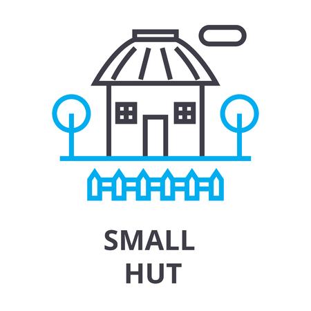 Small hut thin line icon Иллюстрация