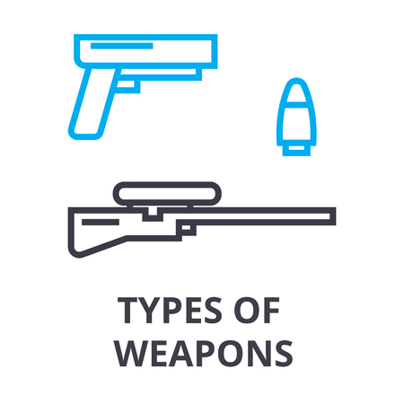 Simple types of weapons thin line icon Ilustração