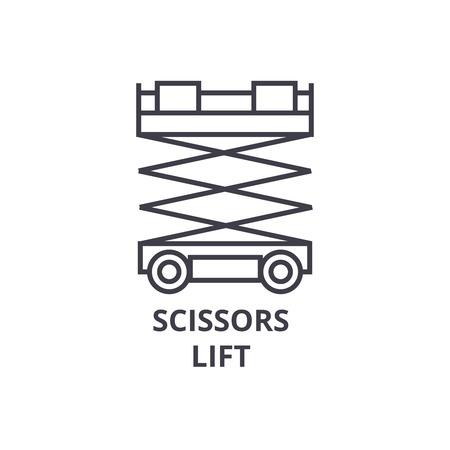 Scissors lift icon