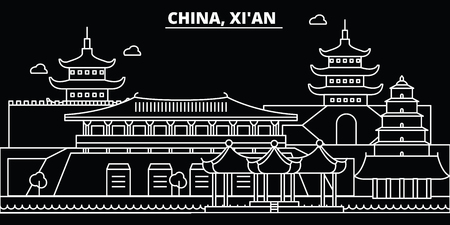 Xian silhouette skyline. China - Xian vector city, chinese linear architecture, buildings. Xian line travel illustration, landmarks. China flat icon, chinese outline design banner