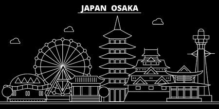 Osaka silhouette skyline. Japan - Osaka vector city, japanese linear architecture, buildings. Osaka line travel illustration, landmarks. Japan flat icon, japanese outline design banner