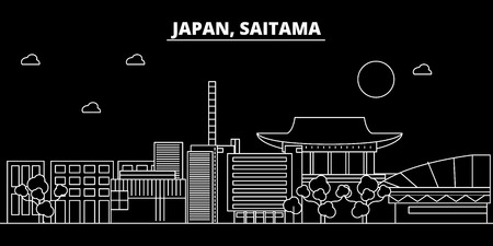 Saitama silhouette skyline. Japan - Saitama vector city, japanese linear architecture, buildings. Saitama line travel illustration, landmarks. Japan flat icon, japanese outline design banner