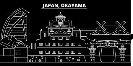 Okayama silhouette skyline. Japan - Okayama vector city, japanese linear architecture, buildings. Okayama line travel illustration, landmarks. Japan flat icon, japanese outline design banner Stock Illustratie