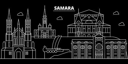 Samara silhouette skyline. Russia - Samara vector city, russian linear architecture, buildings. Samara line travel illustration, landmarks. Russia flat icon, russian outline design banner