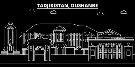 Dushanbe silhouette skyline. Tajikistan - Dushanbe vector city, tajik linear architecture, buildings. Dushanbe line travel illustration, landmarks. Tajikistan flat icon, tajik outline design banner